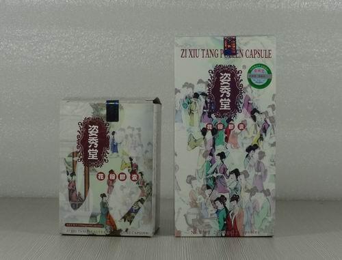 Authentic Zi Xiu Tang Bee Pollen Capsules 48 12 Capsules - $19.80