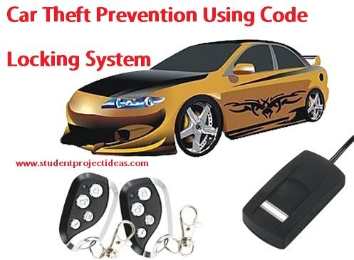Охранные устройства для автомобиля